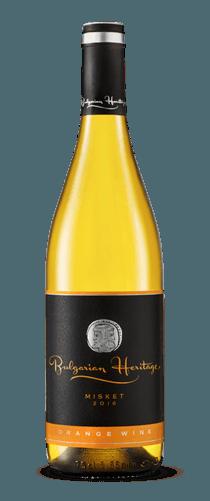 Large_bottles_for_product_page_CASTELLUM_Orange_Misket image 2